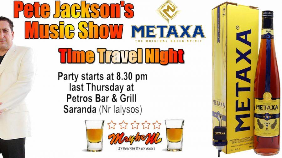 Time Travelers Party Pete Jackson's music & Karaoke Show 2021